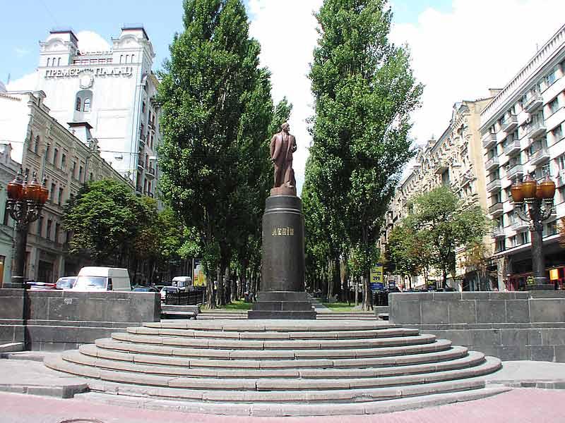 Ленін, пам'ятник, Варвара, Терещенко
