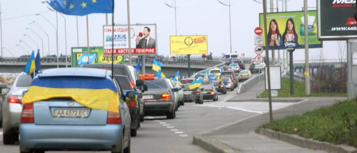 Автомайдан, КМДА