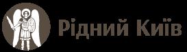 logo_ridnyi_kyiv